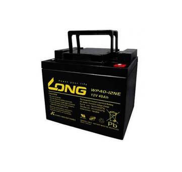 LONG-12V-40ah-wp40-12-1